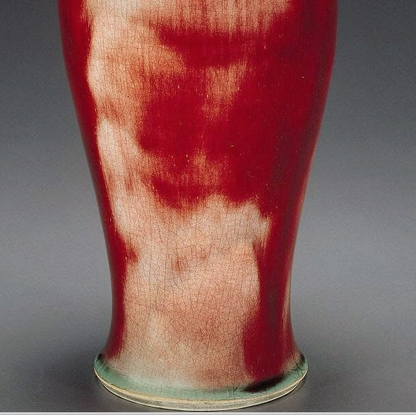 foot-rim oxblood Glazed Kangxi vase