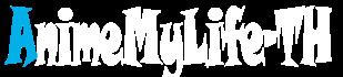 AnimeMyLife-TH | ศูนย์รวมการ์ตูนพากย์ไทย ดูบนมือถือ ดูอนิเมะออนไลน์ ดาวน์โหลดฟรี 24 ชม.