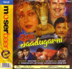 Main Hoon Qatil Jaadugarni 2001 Hindi Movie Watch Online