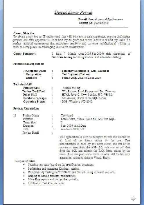 sample resume skills