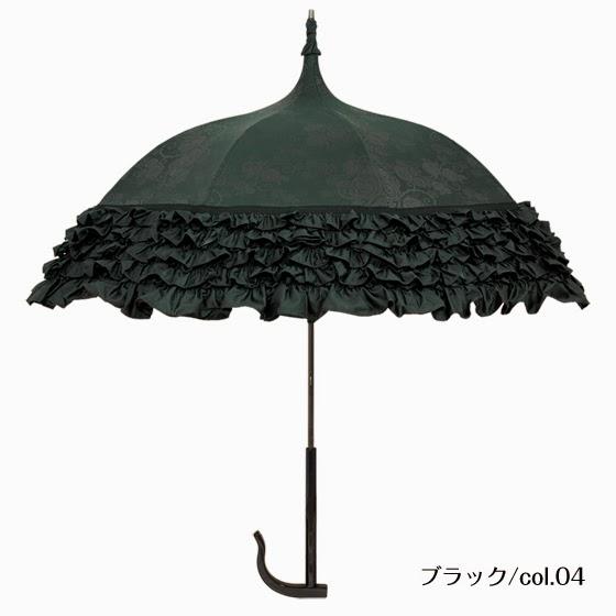 Lumiebre -  Romantic-Millefeuille parasol