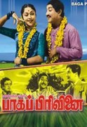 Watch Bhaga Piravinai (1959) Tamil Movie Online