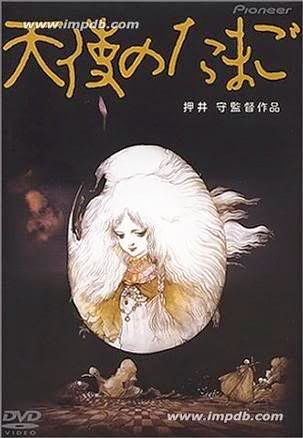El huevo del Angel - Tenshi no tamago