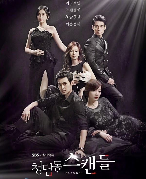 Cheongdamdong Scandal, Korean Drama Series,