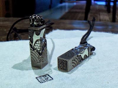 台灣黃金手之稱的許鳳龍主理的品牌龍鱗鳳羽製作的龍紋墜