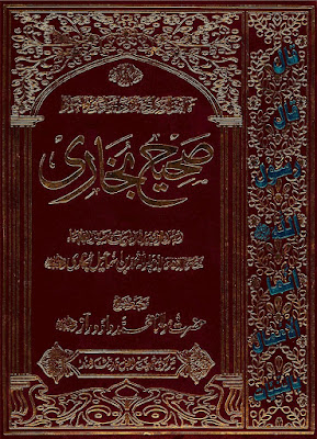 Shahih Bukhari Shareef (Part=3) Pdf Free Download