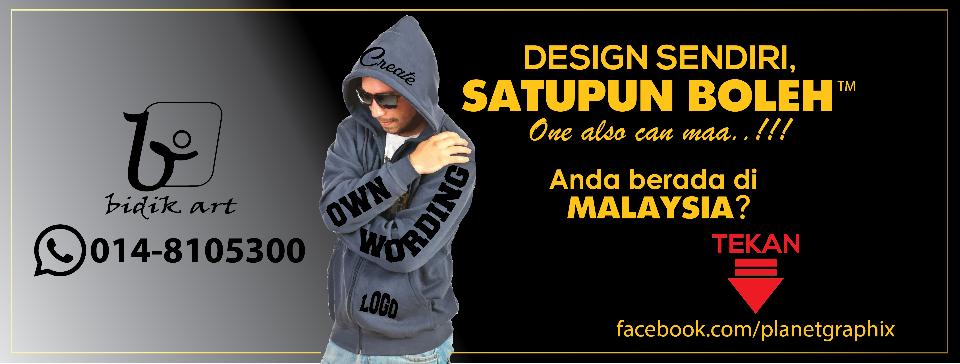 Pakar T Shirt & Custom Snapback