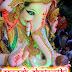 Ganesh Chaturthi Songs 2015 dj naveen prkt