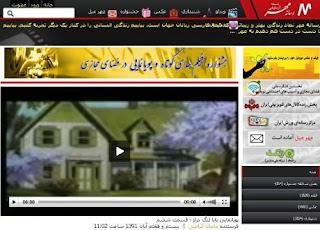 Mehr Pesaing Youtube Buatan Iran