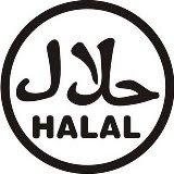 Халал (позволено) в Исляма