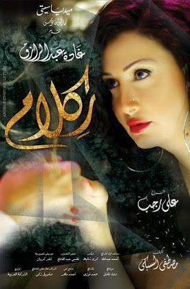 http://4.bp.blogspot.com/-yw-HNUEAV54/VJZWoIyTaRI/AAAAAAAAF44/OJArWDHGnJE/s420/Reklam%2B2012.jpg