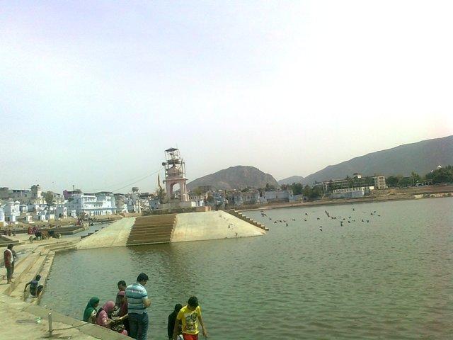 Pushkar dham- Tirthraj
