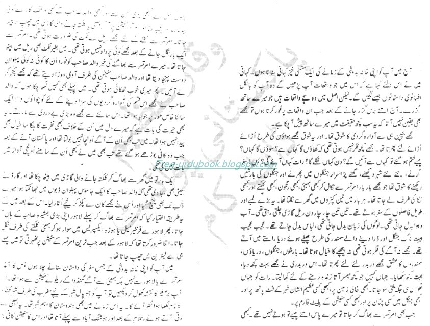 atomic bomb ki tabahkaryan in urdu Abdul qadeer khan, ni, hi, fpas (/ ˈ ɑː b d əl ˈ k ɑː d ɪər ˈ k ɑː n / ( listen) urdu: ڈاکٹر عبد القدیر خان   born 1935 or 1936), known as a q khan, is a pakistani nuclear physicist and a metallurgical engineer, who founded the uranium enrichment program for pakistan's atomic bomb project.