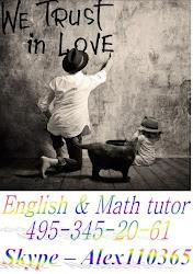 Найден по ссылке: Ищу репетитора по американско-английскому языку
