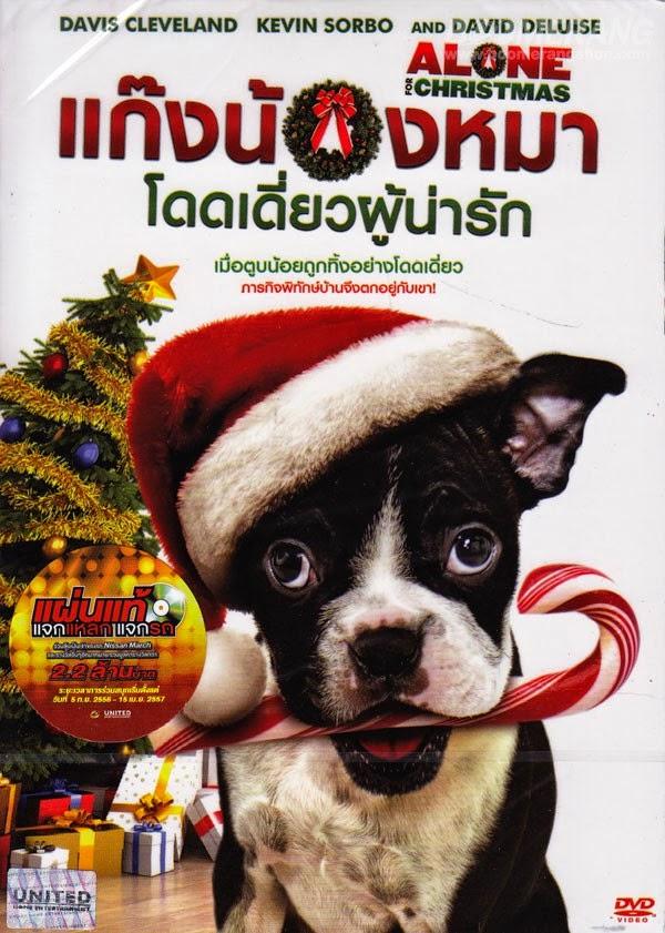 ALONE FOR CHRISTMAS แก๊งน้องหมาโดดเดี่ยวผู้น่ารัก FULL HD มาสเตอร์ พากย์ไทย