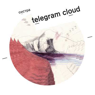 "сИстра ""Telegram Cloud"""