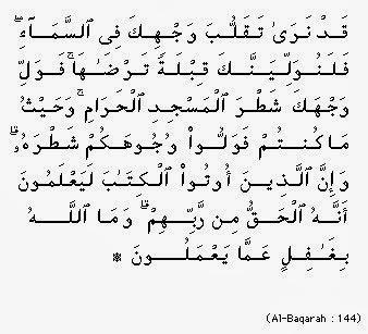 Surah-Al-Baqarah-ayat-144