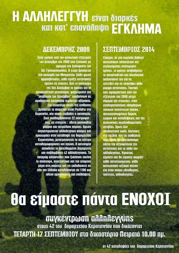 http://anarxiko-resalto.blogspot.gr/