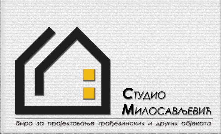 СТУДИО МИЛОСАВЉЕВИЋ