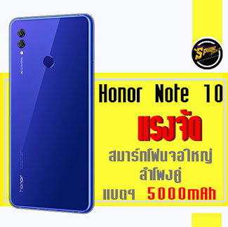Honor Note10