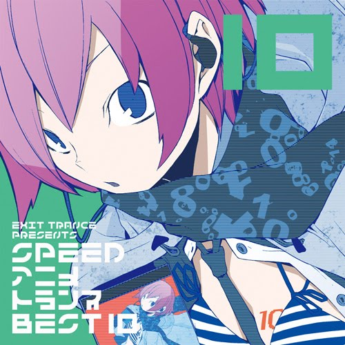 Code Speed Anime Trance Best Actualizado Cover