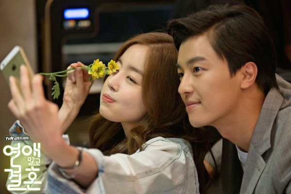 Marriage not dating dramawiki