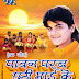 Wave Music Released 9 Best Album On The Occasion Of Chhath