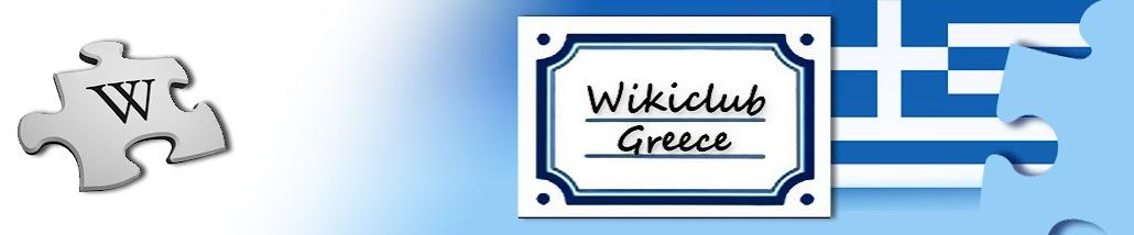 Wikiclub Greece
