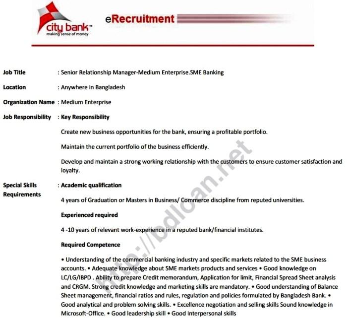 dhaka.gov.bd job application form