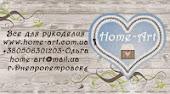 магазин Home Art
