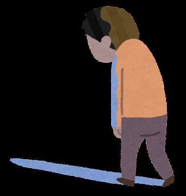 とぼとぼ歩いている人のイラスト