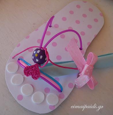 flip flop card-bebe-eimaipaidi.gr