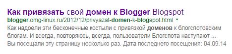 Описание для сниппета Google взял из статьи