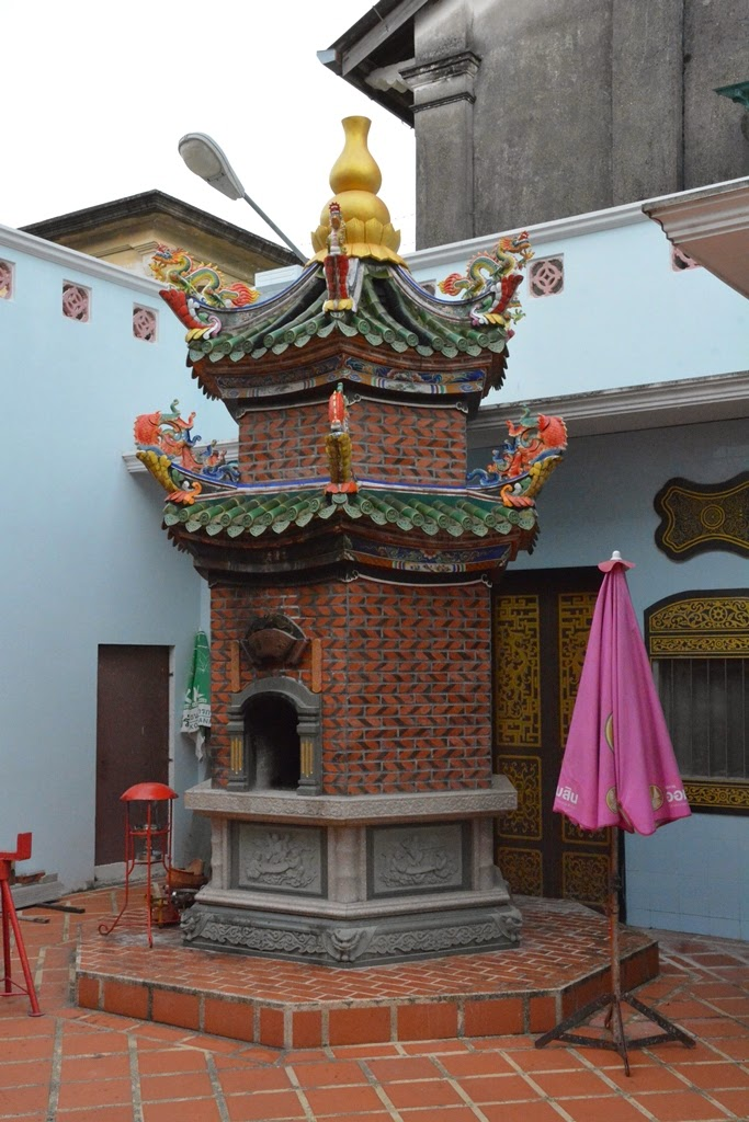 Ting Kwan Tang Phuket