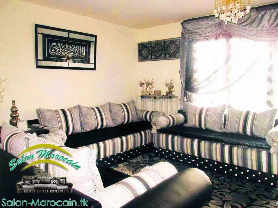 Salon marocain darna