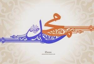 Kisah Cinta Seorang Badui Kepada Nabi Muhammad SAW