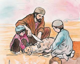 Kurban Hari Raya Idul Adha