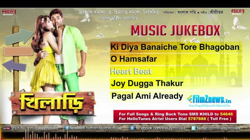 Khiladi (2013) Bengali Movie Full Music Jukebox