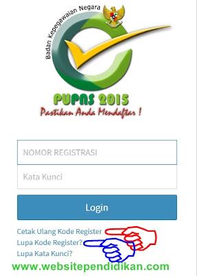 Cetak Ulang Kode Register