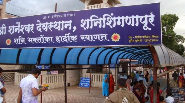 Shani Shingnapur temple3