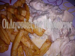 Κοτόπουλο με μανιτάρια μεθυσμένα αλά κρεμ ! ! !