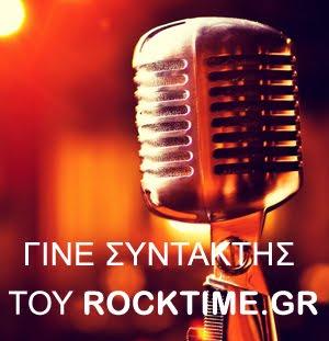 Γίνε συντάκτης του Rocktime.gr