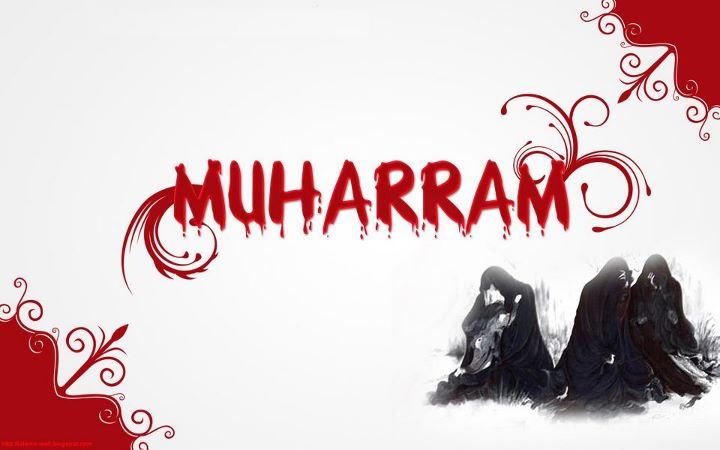 muharram naats download