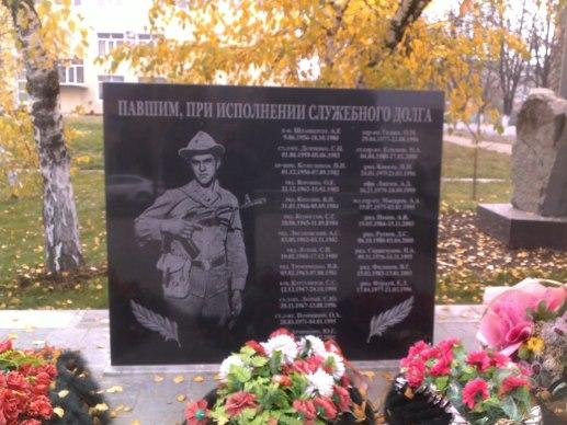памятник афганцам в Крымске