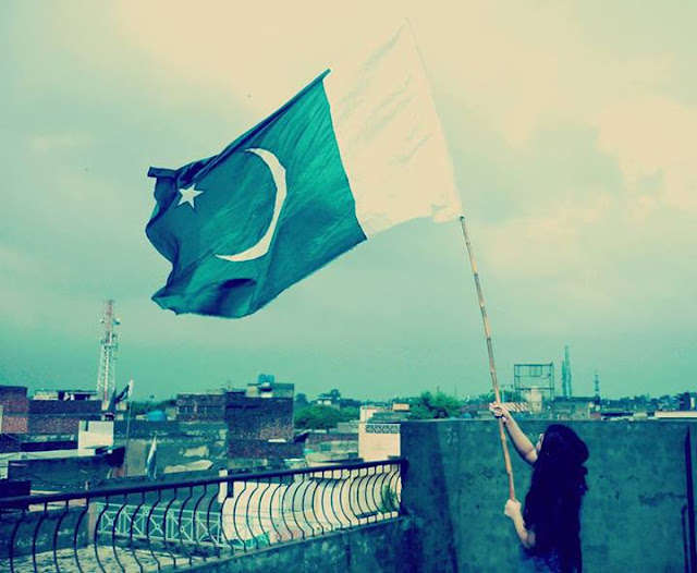 Promise to Pakistan