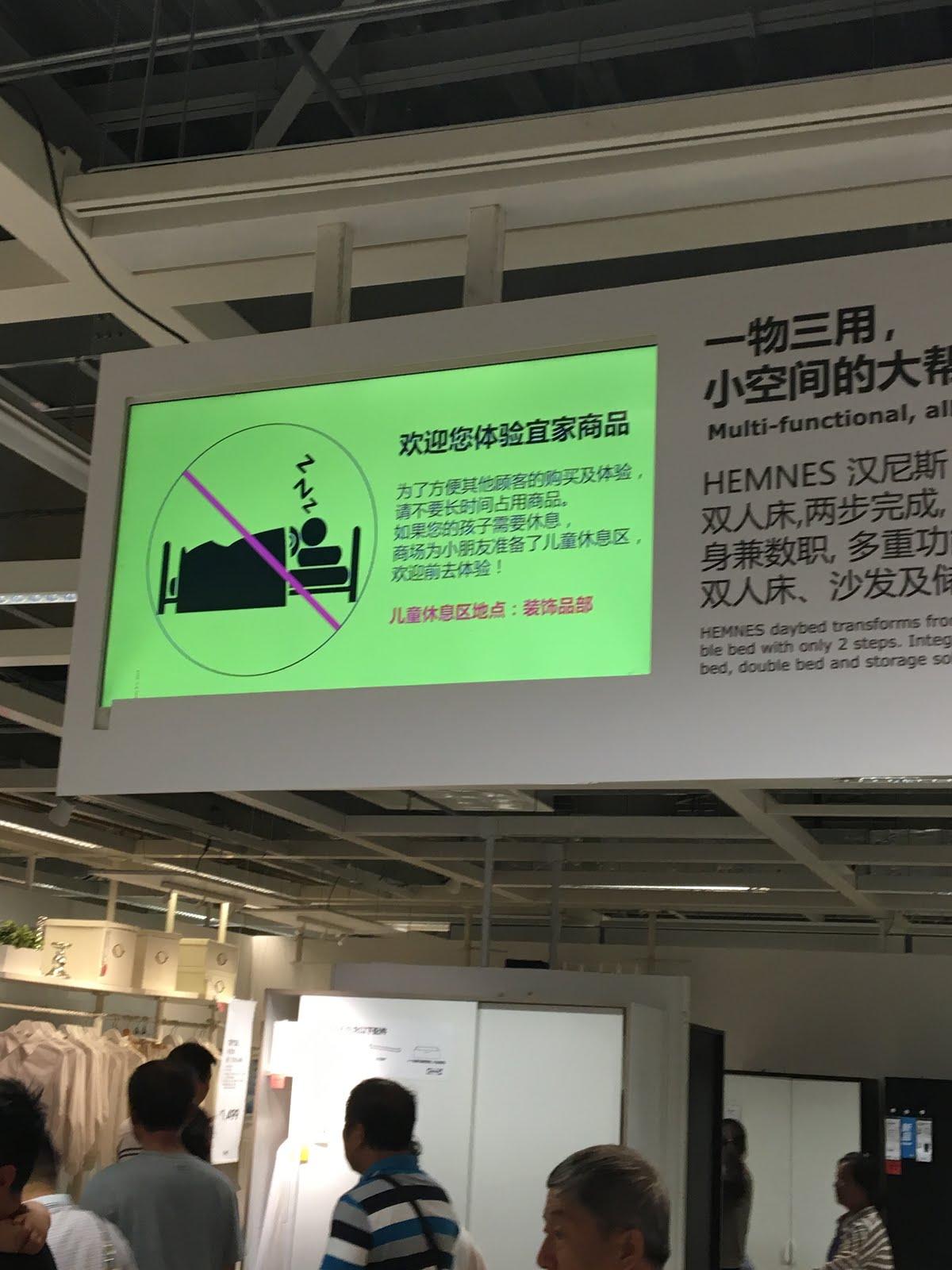 Ikea Feiertage marahrens go to changchun zoo ikea und die kleine verbotenen stadt