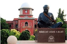 EXAM TIME TABLE NOV/DEC 2013| EXAM TIME TABLE FOR ANNA UNIVERSITY NOV