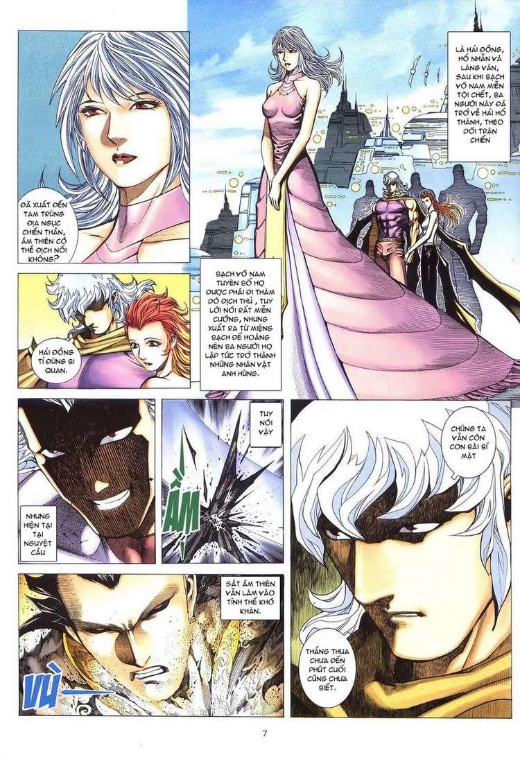 Võ Thần chap 299 - Trang 7