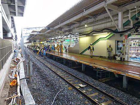 日暮里駅ホーム拡幅工事前
