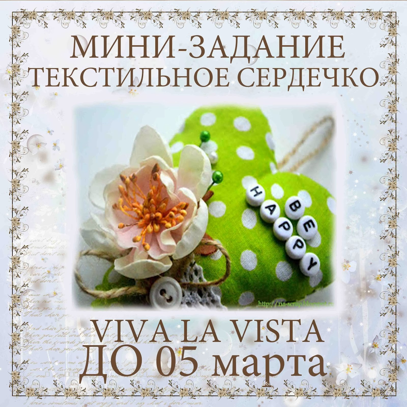 http://vlvista.blogspot.ru/2014/01/blog-post_14.html
